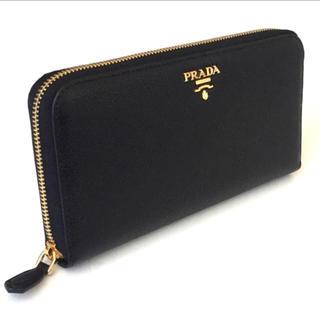 プラダ(PRADA)の新品未使用♡PRADA  ファスナー長財布  黒(財布)