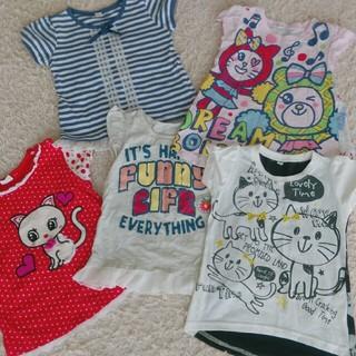 Tシャツ5点 まとめ売り 95~110(Tシャツ/カットソー)