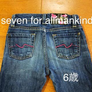 セブンフォーオールマンカインド(7 for all mankind)のseven for allmankind セブン  ジーンズ  6歳(パンツ/スパッツ)