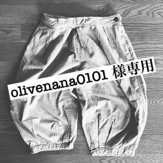 ゴートゥーハリウッド(GO TO HOLLYWOOD)のolivenana0101様専用(パンツ/スパッツ)