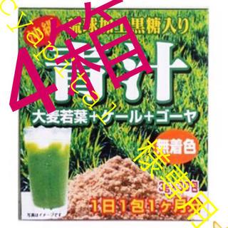 cyapital様⭐︎ 送料込⭐️青汁 4箱120包 野菜不足の方(青汁/ケール加工食品)