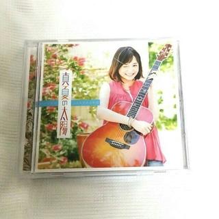 ★大原櫻子 真夏の太陽 CD★(ポップス/ロック(邦楽))