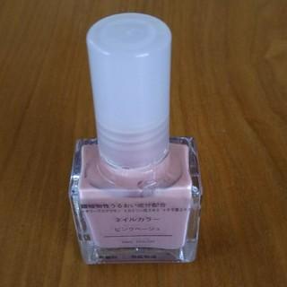 ムジルシリョウヒン(MUJI (無印良品))の無印 ネイルカラー ピンク