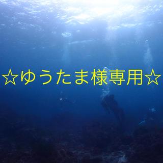 ☆ゆうたま様専用☆(哺乳ビン用乳首)