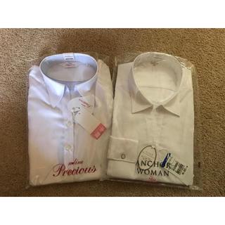 アオヤマ(青山)のskyさん専用ワイシャツ2枚セット(シャツ/ブラウス(長袖/七分))