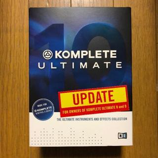 Komplete ULTIMATE UPDATE 10 未開封/未登録品(ソフトウェア音源)
