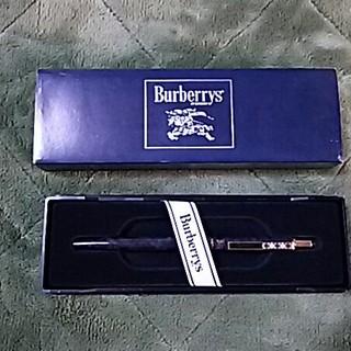 バーバリー(BURBERRY)のバーバリー ボールペン 箱入り 新品(ペン/マーカー)
