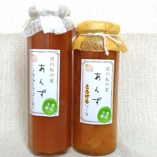 あんずフルーツソースセット(缶詰/瓶詰)