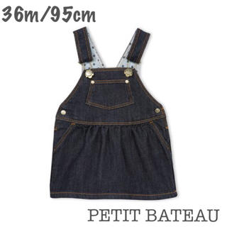 プチバトー(PETIT BATEAU)のプチバトー♡デニムジャンパースカート ファミリア ボンポワン ラルフローレン(ワンピース)