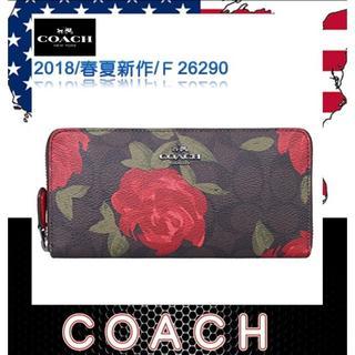 コーチ(COACH)の2018/春夏新作COACHシグネチャー ローズ フローラル財布(財布)