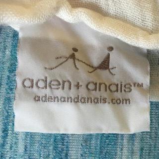 aden by aden+anais(エイデンバイエイデンアンドアネイ)(おくるみ/ブランケット)