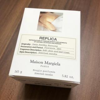 マルタンマルジェラ(Maison Martin Margiela)のhina様専用マルジェラ  キャンドル(キャンドル)
