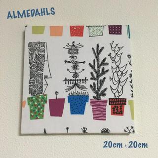 アルメダールス(Almedahls)のアルメダール♡イタリアンフラワー♡ファブリックパネル♡北欧♡(ファブリック)