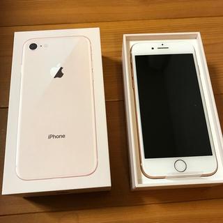 アイフォーン(iPhone)の新品★未使用 iPhone8 64GB ゴールド ★simフリー(スマートフォン本体)