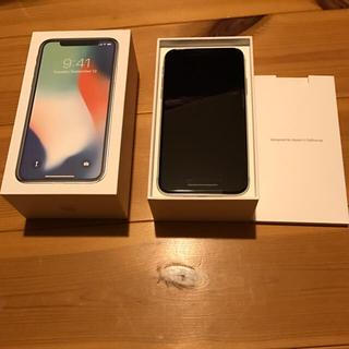 アイフォーン(iPhone)の新品★未使用 iPhoneX 256GB ★simフリー 3台(スマートフォン本体)
