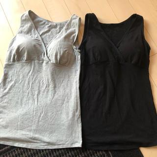 ムジルシリョウヒン(MUJI (無印良品))の無印良品 マタニティ 授乳 ブラ 2枚セット(マタニティ下着)