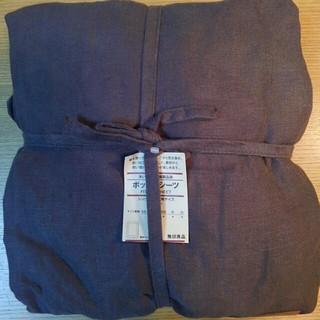 ムジルシリョウヒン(MUJI (無印良品))の無印良品 洗いざらし 麻製品染 ボックスシーツ  ベッド用シングル ブラウン(シーツ/カバー)