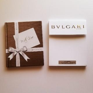 ブルガリ(BVLGARI)のBVLGARI♡リングカタログ♡封筒付き♡(リング(指輪))