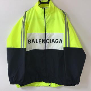 バレンシアガ(Balenciaga)の入手困難 BALENCIAGA トラックスーツ プリントロゴ イエロー 38(ナイロンジャケット)