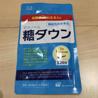 アラ(ALA)の新品★糖ダウン(その他)