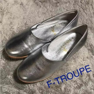 エフトゥループ(F-TROUPE)のF-TROUPE 新品未使用 処分価格!(スリッポン/モカシン)