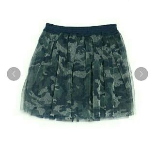 サルース(salus)のKIDSガーリーチュールスカート 100センチ(スカート)