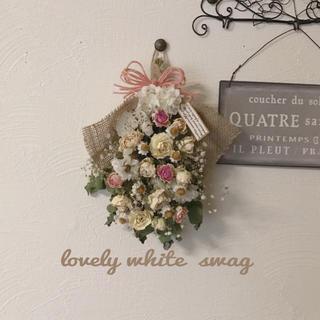 lovely white  swag(ドライフラワー)