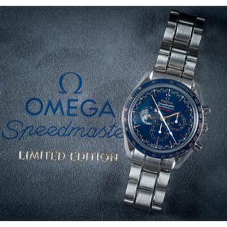 オメガ(OMEGA)のオメガ スピードマスター アポロ17号 45周年記念限定モデル 国内正規品 新品(腕時計(アナログ))