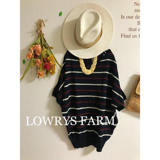 ローリーズファーム(LOWRYS FARM)の☆LOWRYS FARM☆ボーダーサマーニット(ニット/セーター)