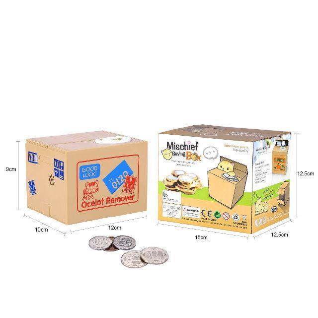 ネコちゃんが手を伸ばしてお金を集めてくれるかわいい貯金箱 エンタメ/ホビーのおもちゃ/ぬいぐるみ(その他)の商品写真