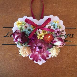 アロマワックスサシェ ※お花畑①(アロマ/キャンドル)