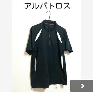 アルバトロス(ALBATROS)の●アルバトロスのスポーツTシャツ(Tシャツ/カットソー(半袖/袖なし))