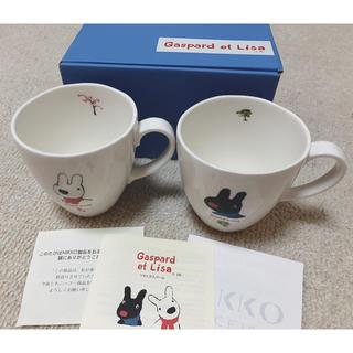 ニッコー(NIKKO)のNIKKO Gaspard et Lisaリサとガスパール☆マグカップ2個セット(グラス/カップ)