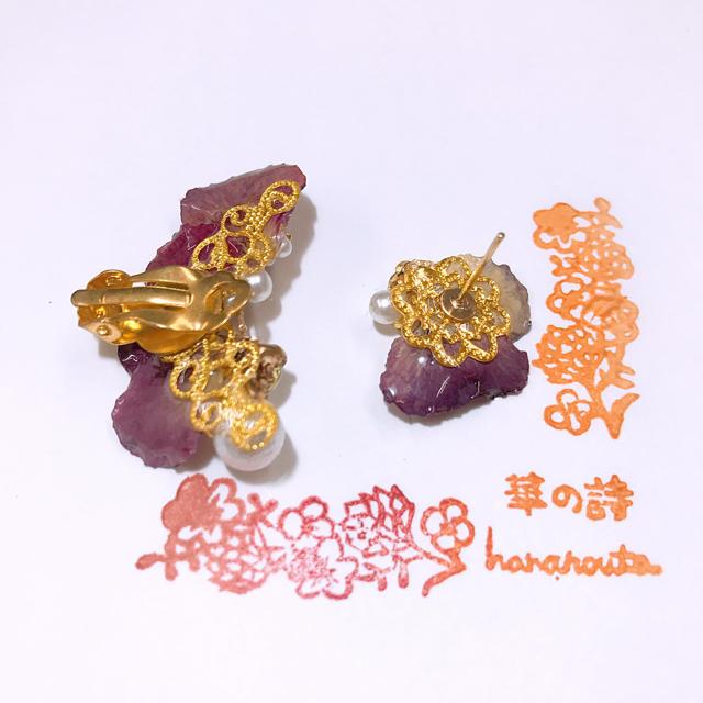 サンセットビオライヤカフセット ハンドメイドのアクセサリー(ピアス)の商品写真