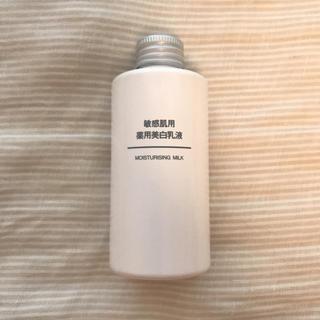 ムジルシリョウヒン(MUJI (無印良品))の《未使用》無印良品 敏感肌用薬用美白乳液(乳液 / ミルク)