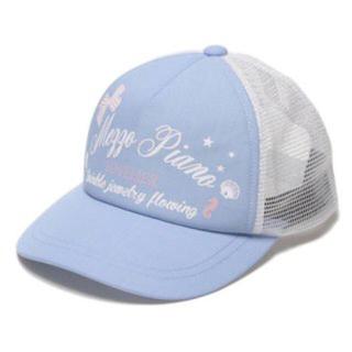 メゾピアノジュニア(mezzo piano junior)の新品 メゾピアノジュニア☆キャップ 帽子(帽子)