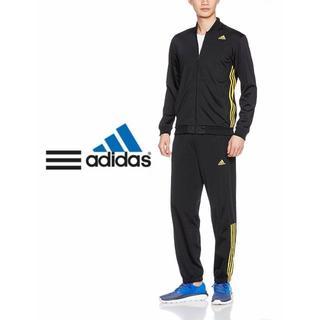 アディダス(adidas)のadidas セットアップ Lサイズ 上下ジャージ 黄色三本ライン(セットアップ)