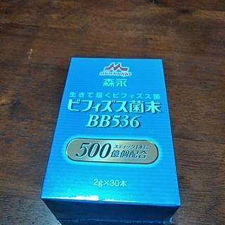 モリナガニュウギョウ(森永乳業)のビフィズス菌末 BB536  森永(ダイエット食品)