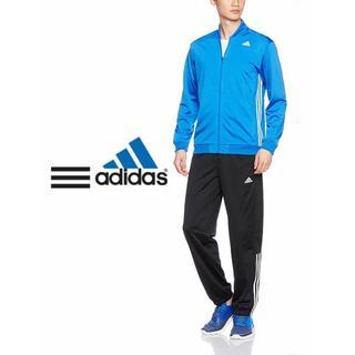 アディダス(adidas)のadidas セットアップ Lサイズ 上下ジャージ 青色+黒色パンツ(セットアップ)