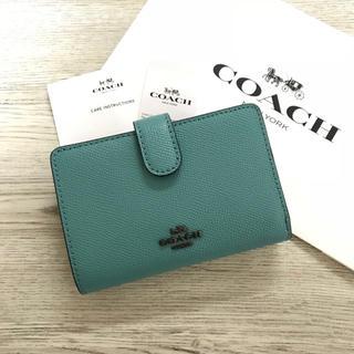 コーチ(COACH)の★新品★COACH (コーチ) ブルーグリーン レザー 二つ折り財布(財布)