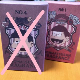 香水◆おそ松さん フレグランス◆一松、おそ松(キャラクターグッズ)