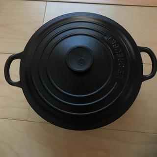 ルクルーゼ(LE CREUSET)の未使用  ルクルーゼ  マッドブラック 20  黒  ブラック(鍋/フライパン)