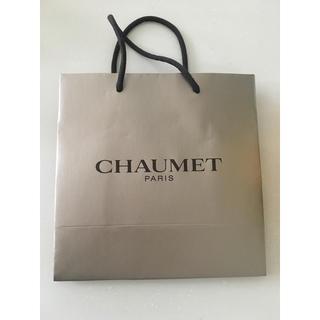 ショーメ(CHAUMET)のショーメ ショップ袋(ショップ袋)