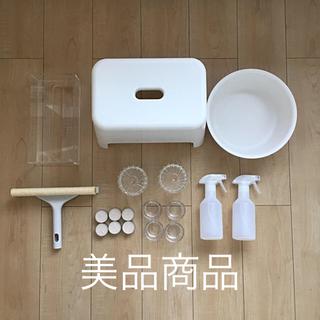 MUJI (無印良品) - 美品商品 無印良品 10点セット