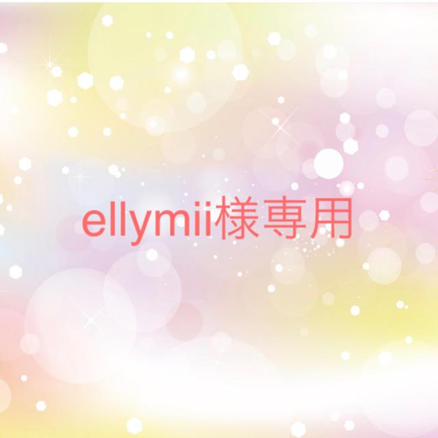 ellymii様専用 レディースのアクセサリー(リング(指輪))の商品写真