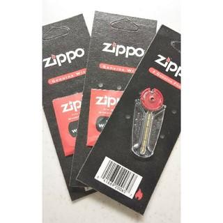 ジッポー(ZIPPO)のZippo ジッポ ウィック替え芯(2本)& 着火石フリント(6石入)セット(タバコグッズ)