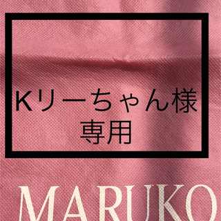 マルコ(MARUKO)のセット★B75Lボディシェーパー★L70ロングガードル★アヴァンセ サクラ★(ブラ)