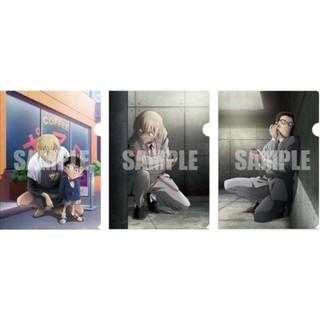 安室透 AnimeJapan クリアファイル 3枚セット(クリアファイル)