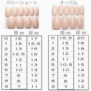 【1番人気♡】ニュアンス♡ワイヤーネイル コスメ/美容のネイル(つけ爪/ネイルチップ)の商品写真