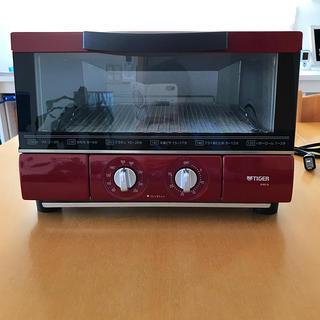 タイガー(TIGER)のタイガー オーブントースター(調理機器)